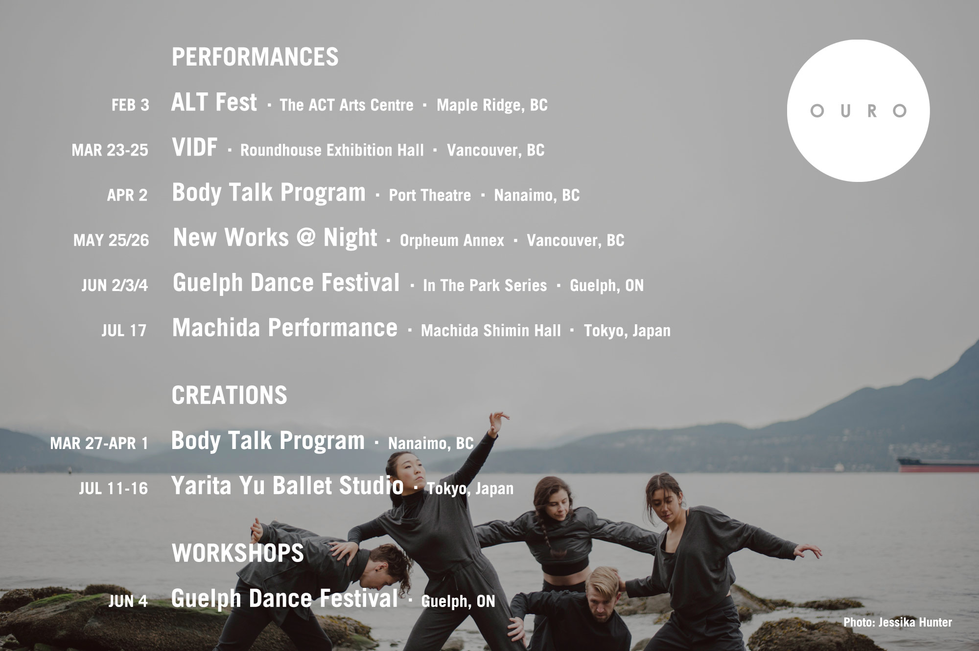 OURO Collective 2017 Schedule